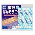 Super elastic Band-Aid curativo à prova d' água ultra-fino respirável atadura dos primeiros socorros de Emergência ferida adesiva C731