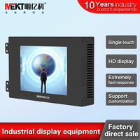 MEKT industrial embedded 6/6.4 inch USB touch screen monitor /LCD display / small computer display for ship rail control display