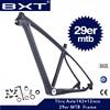 2016 BXT Brand T1000 Full Carbon Mtb Frame 29er Mtb Carbon Frame 29 Carbon Mountain Bike