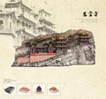 Cubicfun 3D Головоломка Игрушки 193 ШТ. Китайский построить Висит Монастырь на Горе храм MC204h детский Подарок