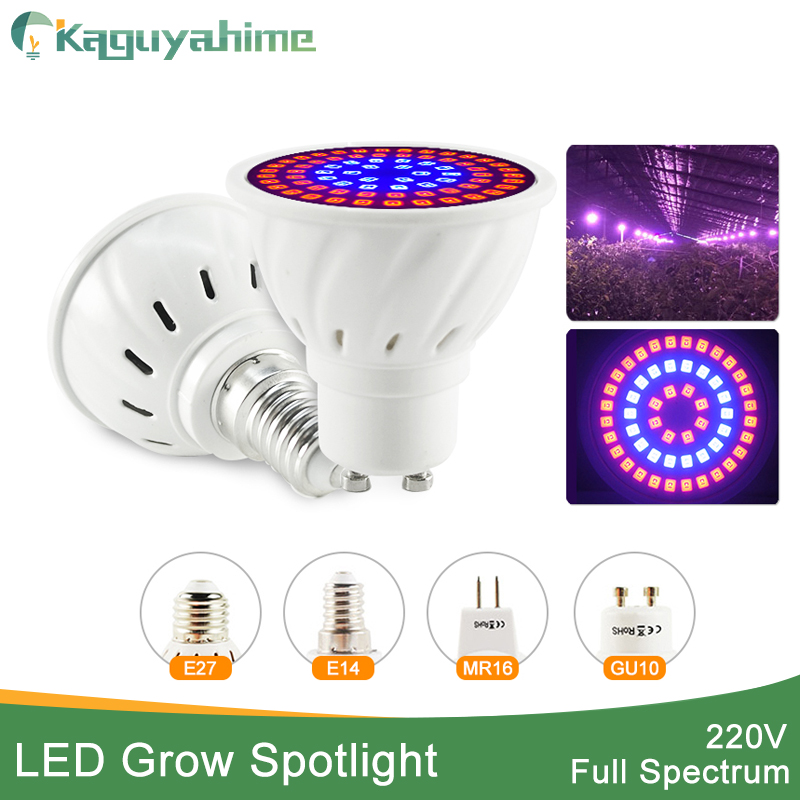 Kaguyahime LED Grow Light E27 Lampada LED Grow Lamp Full Spectrum 4W 3W Indoor Plant Lamp IR UV Flowering Hydroponics