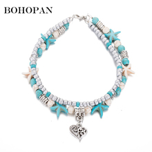 Women Starfish Beads Anklet Adjustable Beach Alloy Anklet Heart Pendant Foot Chain Boho Fashion Jewelry Party Gift For Girl retro style turquoise beads cut out carved alloy anklet for women