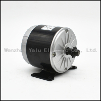 MY1016 36V 350W Brush High Speed DC Motor Electric Bicycle E COOTER Ebike Brushed Motor bike Accessories