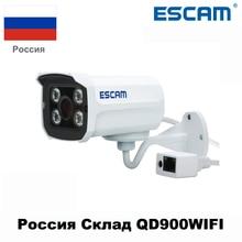Кирпич ESCAM QD900 WI-FI 2 МП full HD Сеть ИК-Цилиндрические Видеокамеры день/Ночь IP66 onvif 2.2 1080 P 3.6 мм фиксированный Объектив беспроводная ip-камера