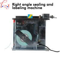 Rectangular right angle carton sealing machine box 90 corner packing stick sticker labeling machine 110/220V 15W 1PC