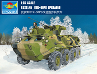 Trumpeter 01545 1:35 Russian BTR 60PB wheeled infantry fighting vehicle Assembly model