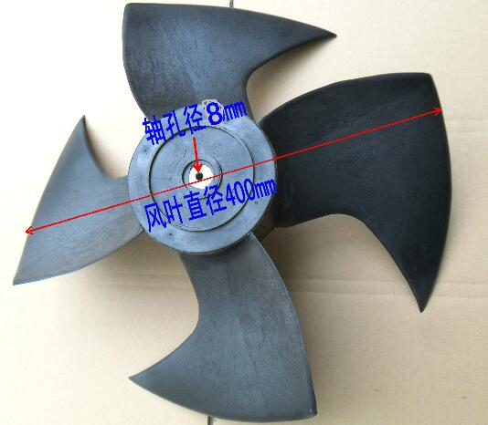 Air Conditioner Parts A/C outdoor 4 blades fan blade 400mm 8mm hole size qaulity aluminum vacuum cleaner motor fan blade 112mm 8mm hole wind wheel impeller