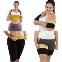Для женщин формочек Неопрен Body Shaper штаны с резинкой на талии тренер для похудения рубашки с эффектом сауны для ног рукава потливость Вес потери руки Фитнес