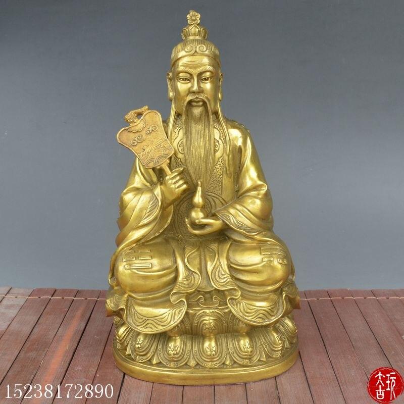 Seigneur Lao Zi statue en cuivre morale culte du ciel articles en bronze de Fengshui
