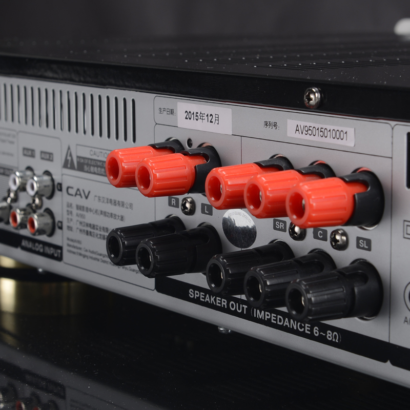 Электрические плиты CAV AV950 аудио усилитель Главная Театр 5,1 DTS усилитель HDMI Bluetooth High Fidelity Мощность для динамики ведущих декодирования (Фото 4)