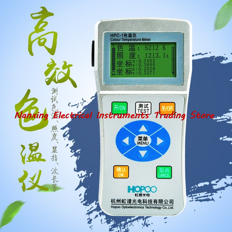 Fast arrival HOPOO HPC-2 color temperature meter Color difference meter portable LED tester With integral ball , diameter 0.1m fast arrival lb92t portable sweetness tester brix meter with measuring range 58 92%