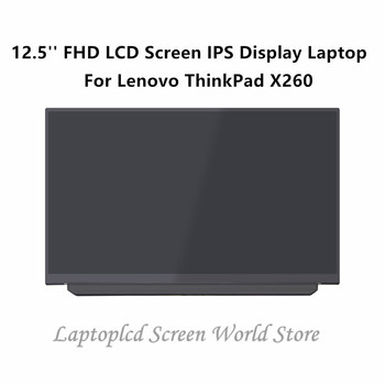 FTDLCD 12.5'' FHD LCD Screen IPS Display Laptop For Lenovo ThinkPad X260 20F6 1920x1080 (No Touch Version)