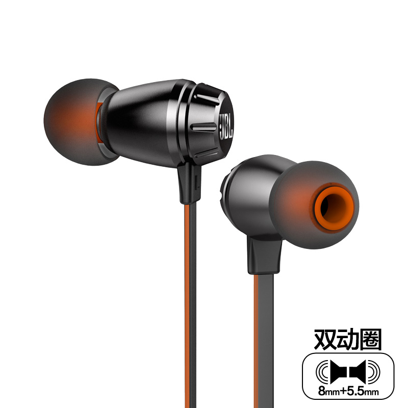 JBL T380A Music Earphones In-ear 3.5mm Wired Stereo Headset Dual Dynamic Driver Line Control Hands-free with Microphone ruige x1 stylish in ear earphones w microphone cable control white 3 5mm plug 127cm