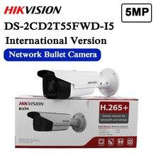 شحن مجاني hikvision النسخة الإنجليزية DS 2CD2T55FWD I5 استبدال DS 2CD2T55 I5 5MP فائقة منخفضة شبكة ضوء كاميرا مصغرة