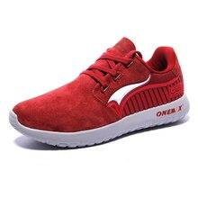 ONEMIX Men's Running Shoes Male chaussures de sport Suede Rubber Comfortable Athletic Shoes for Men Sneakers EUR Size 39-45