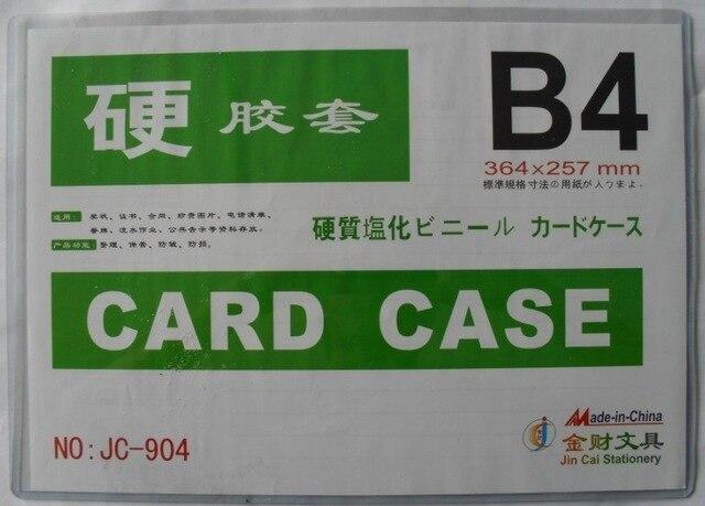 b4 ps cartao cracha titular trabalho licenca arquivo saco de protecao pvc plastico duro manga distintivo