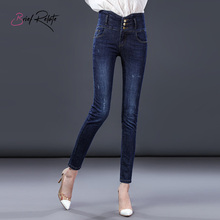 Brief Relate Stretch Washed Jeans Woman Skinny Pencil Pants Elastic High Waist Denim Dark Blue Casual Wear Quality