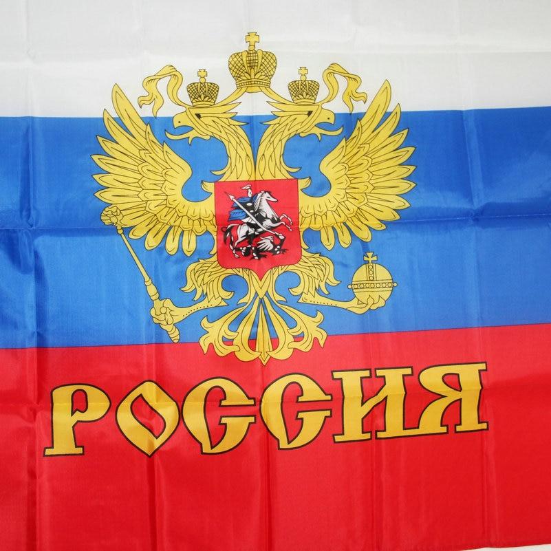 La russie drapeau russe pays état national nouveauté aimant de réfrigérateur