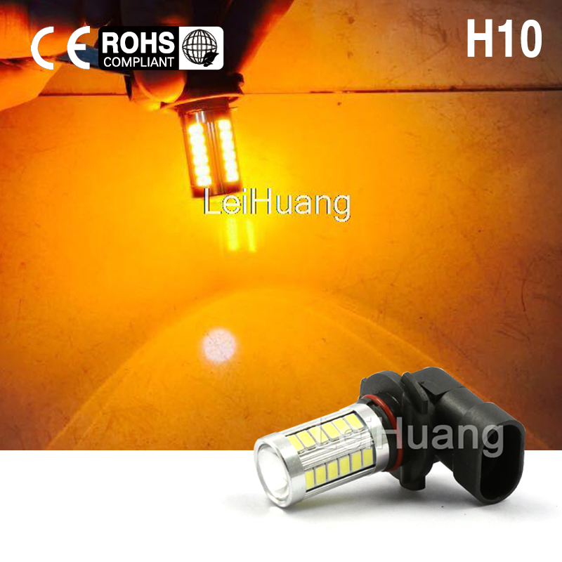 High power 9145 9140 9005 H10 LED Bulb 33 LED For Fog Light Driving Light Replacement yellow