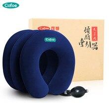 Cofoe inflable vértebra Cervical tracción 3 capas de tela suave relajarse Collar Cervical correcta cuello apoyo aparatos