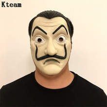 2018 New Hot Sale  La Casa De Papel Face Mask Salvador Dali Cosplay Movie Realistic Party Masks Theme for