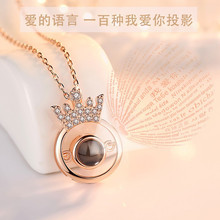 S925 Silver Necklace Girls Love Pendant 100 Languages I You Clavicle Chain Female Style Korea