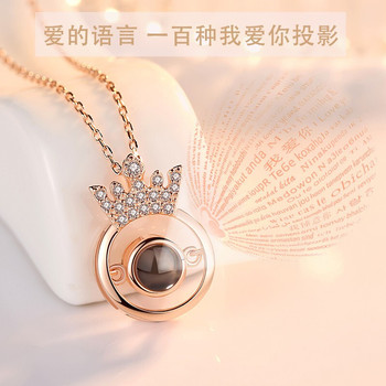 S925 Silver Necklace Girls Love Silver Pendant 100 100 Languages I Love You Clavicle Chain Female Style Korea