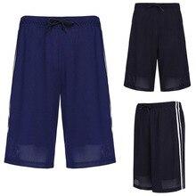 Eshtanga мужские шорты с боковыми карманами высшего качества спортивные мужские шорты пляжные шорты мужские эластичные шорты для отдыха Размер-XL