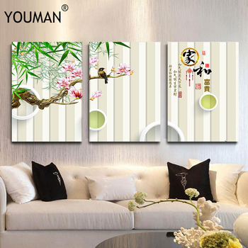 Chinese Style Nature Paintings Wallpaper Poster Unframed Photo Wallpapers 3d lLiving Room Decorative Nature WallPaper Wall Poste