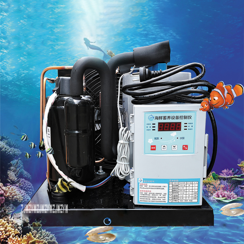 Seafood Pool Fish Tank Water Chiller Industrial Aquarium Chiller 750W Water Cooling Machine Water Temperature Controller 220V