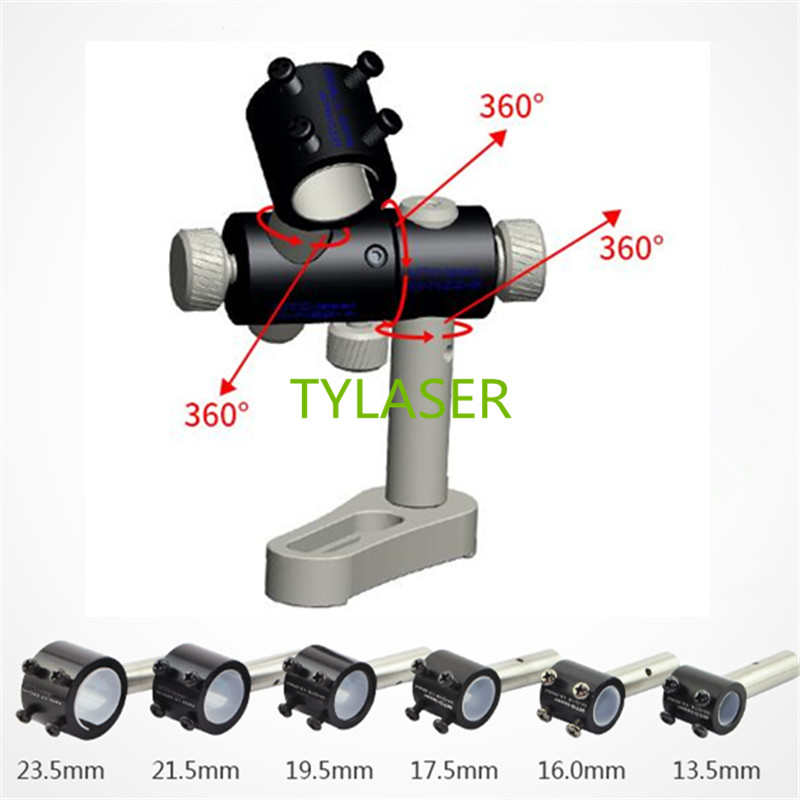 3-axis Laser Universal Clamp, Adjustable High And Low Optical Bracket 360 Degrees