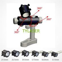 3-axis laser universal clamp, adjustable high and low optical bracket 360 degrees(China)