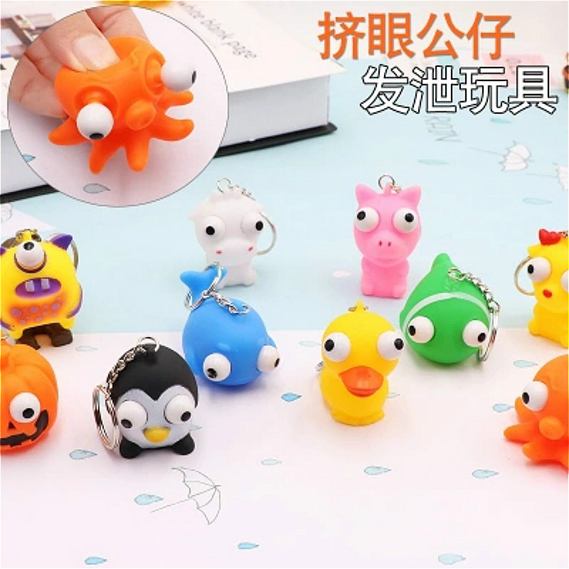 Novelty Products Toy Telescopic Eyes Cartoon Animals Action Figure Funny Gadgets