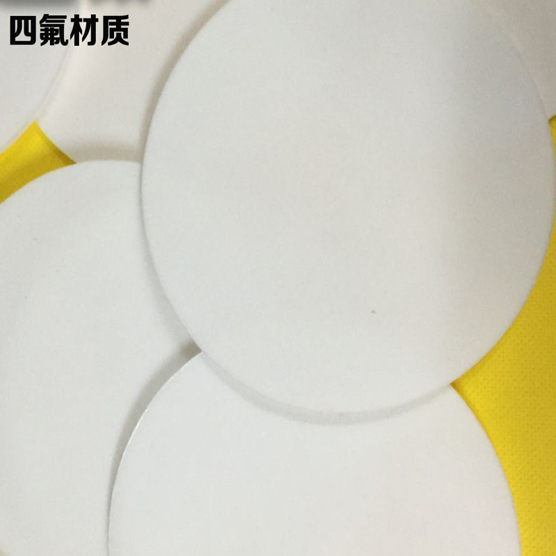 1pcs PTFE round Sheet Teflon Plate polytef plate size dia 5.08cm thickness 1.1cm 100% guarantee good for huawei honor 4c 4a lcd display with touch screen digitizer assembly tools free shipping