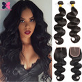 Ali Queen Hair Brazilian Body Wave With Closure Queen Weave Beauty Brazilian Hair Wet And Wavy Human Hair Bundles With Closure