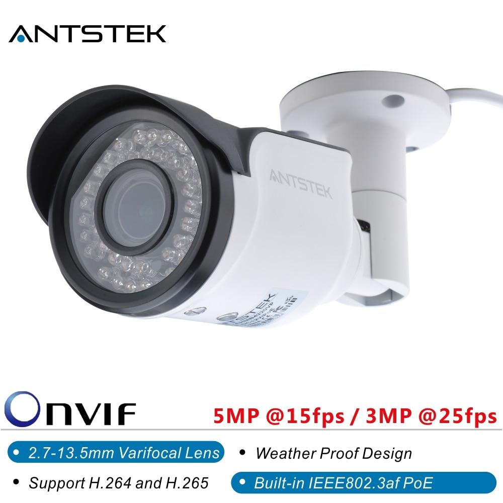 ANTS AHMB4230VP 4MP 15fps 3MP 25fps 2 7 13 5mm Manual Zooming Lens Onvif 2 42