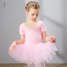 Combed Cotton Ballet Dress Dance Tutu for Girls Kids Children High Quality Short Sleeves Tulle Wear
