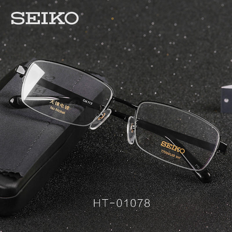 SEIKO Optical Eye Glasses Men Semi Rimless Titanium Spectacles Myopia Glass Frame Lenses Male Prescription Eyeglasses