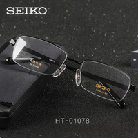 SEIKO Optical Eye Glasses Men Semi Rimless Titanium Spectacles Myopia Glass Frame Lenses Male Prescription Eyeglasses HT01078