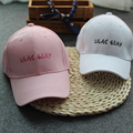 2016 Adult Snapback Baseball Cap Women Letter Embroidery Casual Sun Hats Fashion Free Shipping