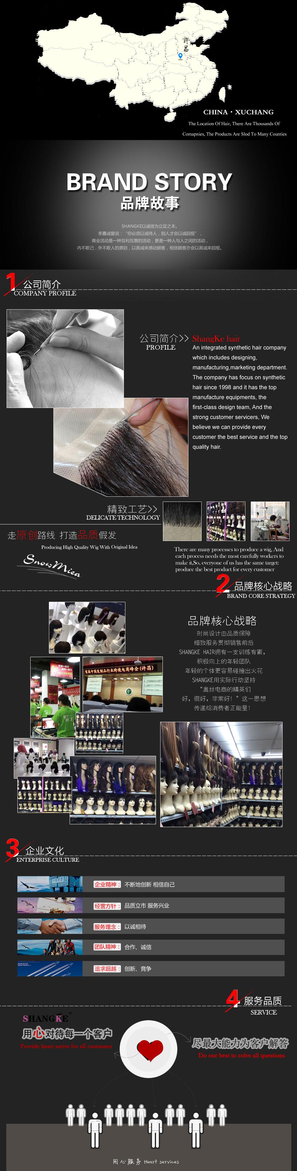shangke 22 'длинные прямые черный парик для женщин прически термостойкие искусственные парики для черный для женщин афроамериканец шиньоны