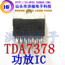 TDA7378 IC