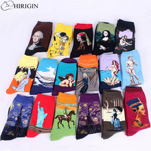 HIRIGIN 3d print art socks women men cotton harajuku style famous painting