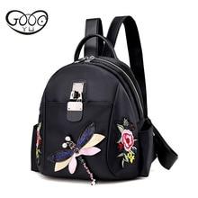 Для женщин Стиль Этническая Стиль цветок вышитая сумка со стразами Дракон скота OX ретро моды рюкзак