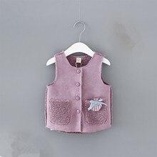 Зимний детский жилет плотная теплая детская куртка детская одежда без рукавов для маленьких девочек фиолетовая От 0 до 2 лет