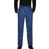 Straight XXXXXL Jeans For Men 2015 Casual Robin Jeans Men Plus Size Summer Style Famous Brand