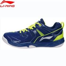 Li-Ning/Мужская обувь для бадминтона; дышащая спортивная обувь с подкладкой; удобные кроссовки; AYTM069 XYY065