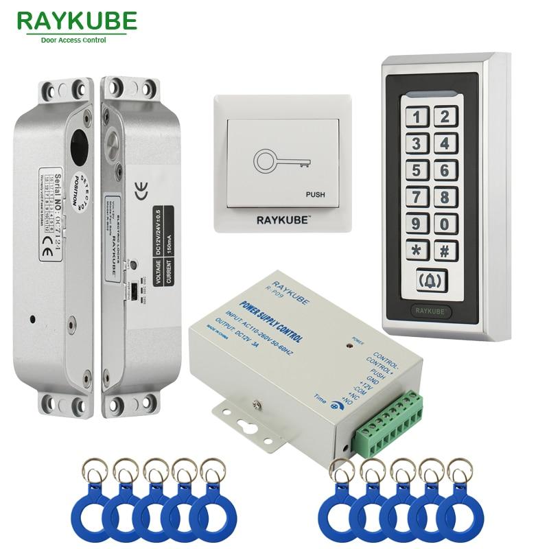 RAYKUBE FRID 액세스 제어 키트 전기 장붓 구멍 잠금 + - 보안 및 보호 - 사진 1