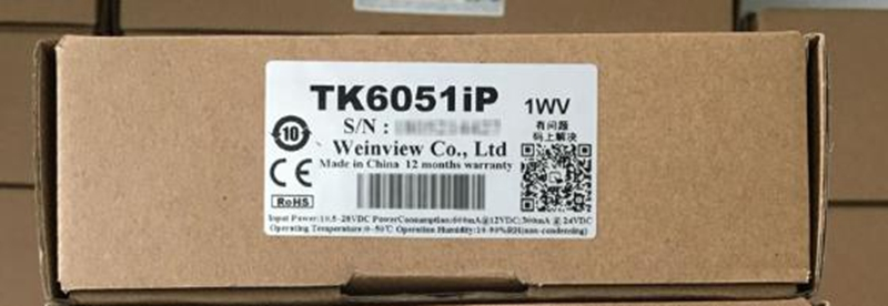 цены на New Original TK6051IP 4.3 inch Touch Screen HMI Can Replace TK6050iP 480x272