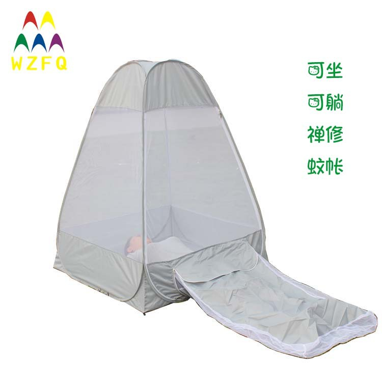 Huge spacious indoor outdoor sit/lie on bed automatic pop up meditation buddhism tent mosquito playing Zen accounts yoga nets-in Tents from Sports ...  sc 1 st  AliExpress.com & Huge spacious indoor outdoor sit/lie on bed automatic pop up ...